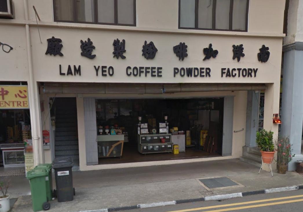 Lam Yeo New Storefront - 2011