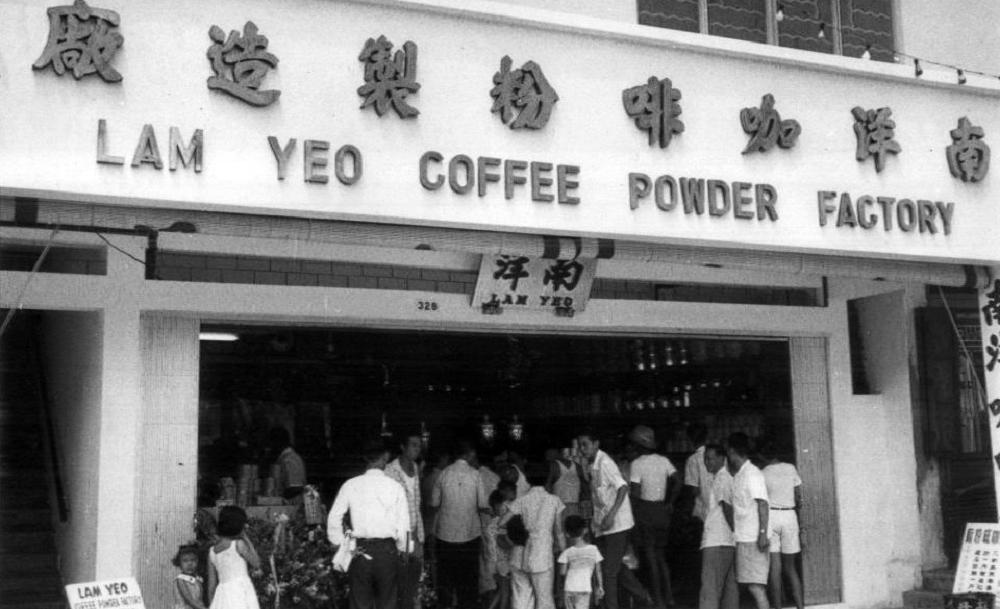 Lam Yeo Old Storefront