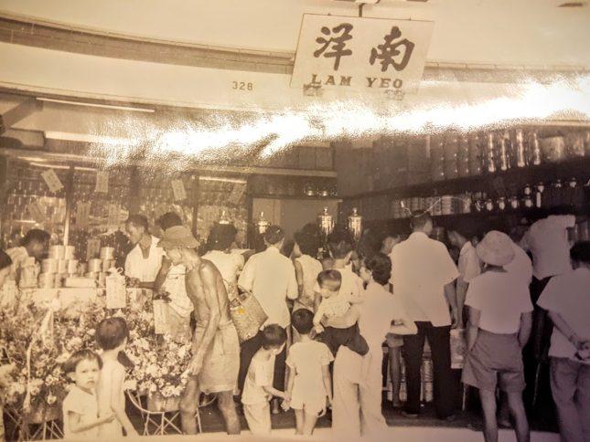 Lam Yeo Opening Day